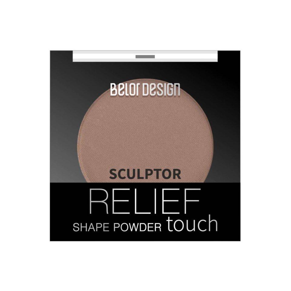 Belor Design Скульптор Relief Touch тон 3