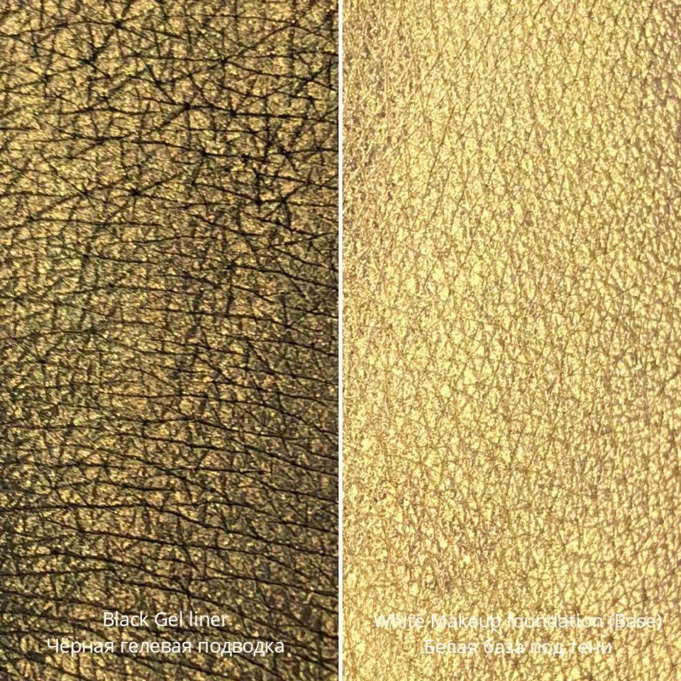 203 Лимонный хризопраз (Пыль)