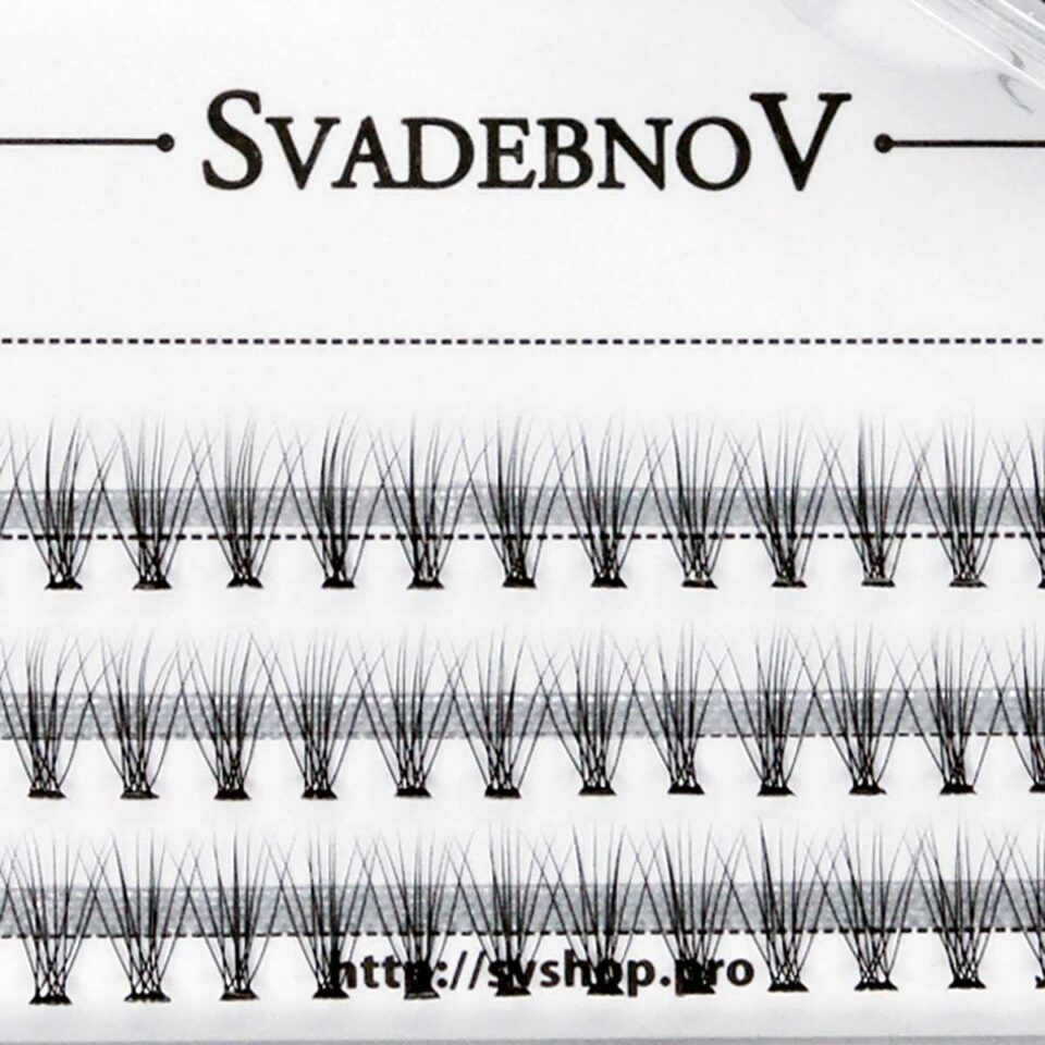 Ресницы пучками 8 мм SvadebnoV