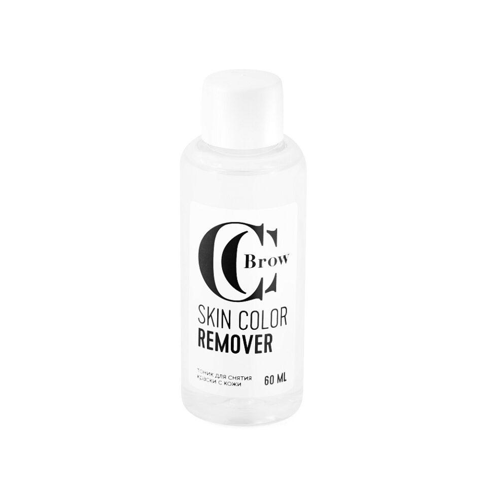 Тоник для снятия краски с кожи SKIN COLOR REMOVER, CC Brow, 60 мл