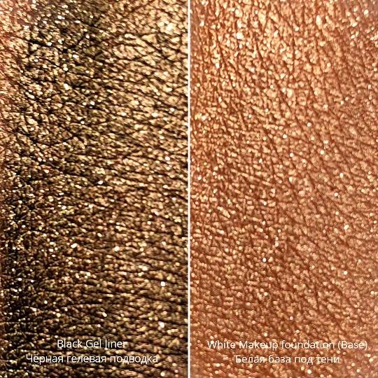 194 Бронзит (Звёздная пыль)