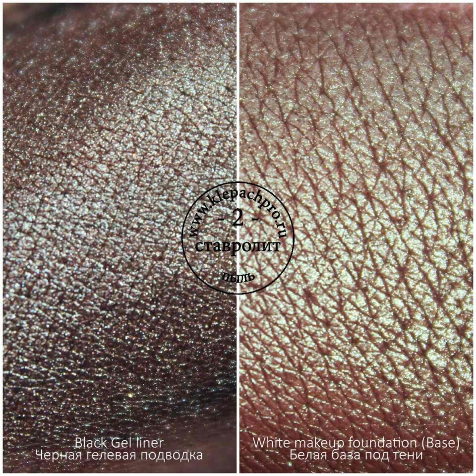 002 Ставролит (пыль)