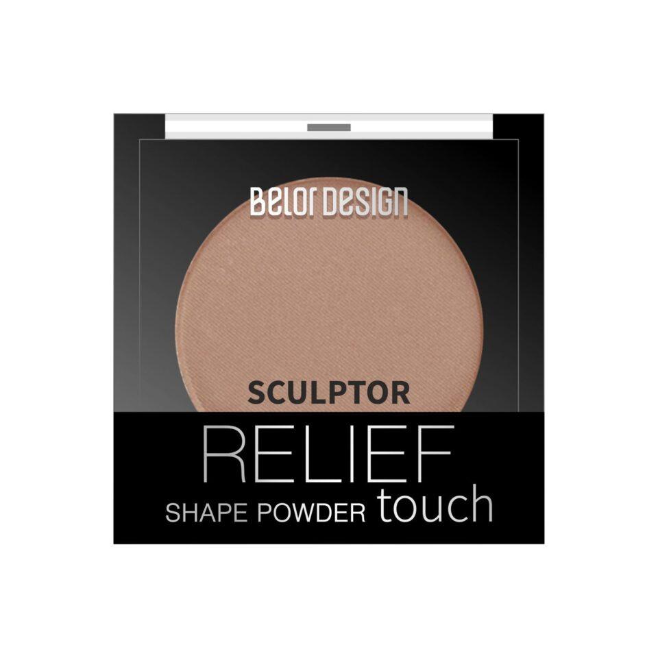 Belor Design Скульптор Relief Touch тон 1