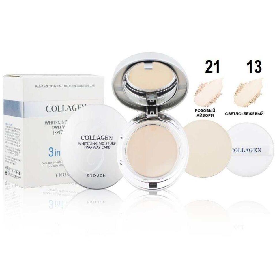 Осветляющая пудра 3 в 1 Enough Collagen Whitening Moisture Two Way Cake №21 тон