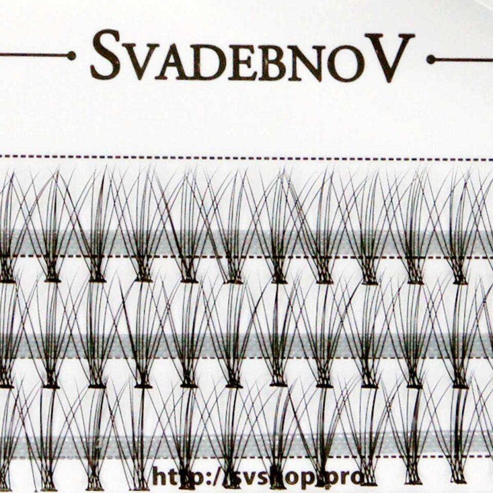 Ресницы пучками 12 мм SvadebnoV