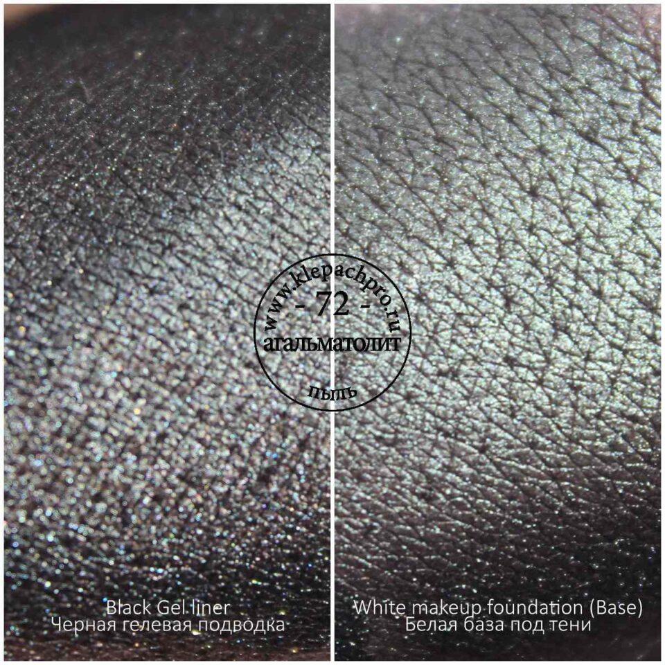 072 Агальматолит (пыль)