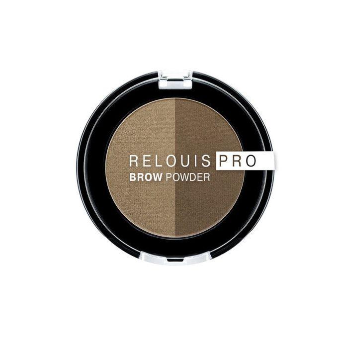 Relouis Тени для бровей PRO Brow т. 01 Blonde