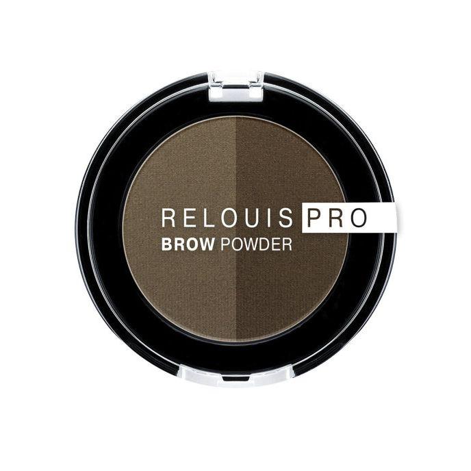 Relouis Тени для бровей PRO Brow т. 02 Taupe